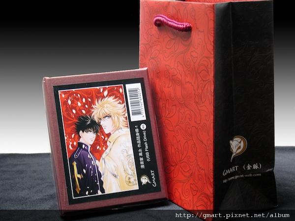 Gmart金脈- 高永典藏隨身碟外盒與包裝(含紅色提袋)
