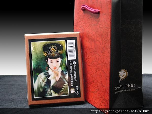 Gmart金脈- 德珍典藏隨身碟外盒與包裝(含紅色提袋)