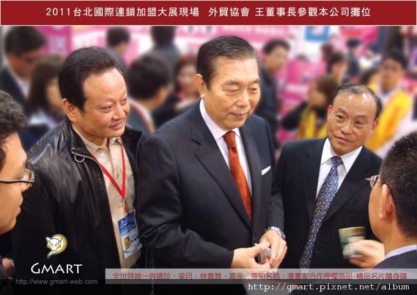 page26_blog_entry22_summary-2011_wang_visiting.jpg