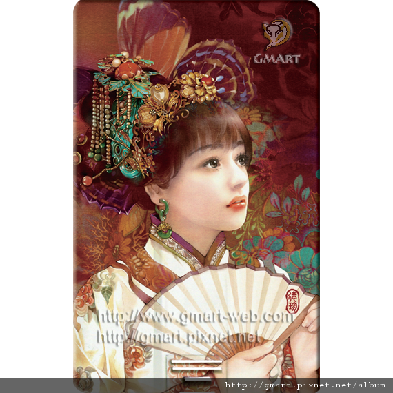 仕女系列 - 德珍名片碟028 紅樓金釵2