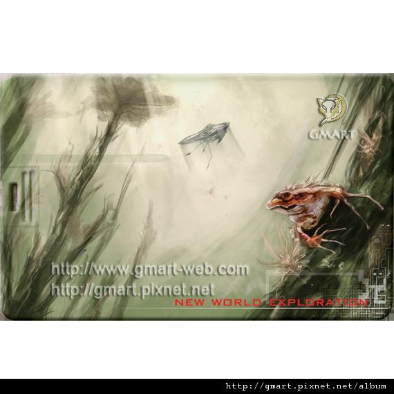 科幻插畫家 - 張裕劼名片碟008 New world exploration