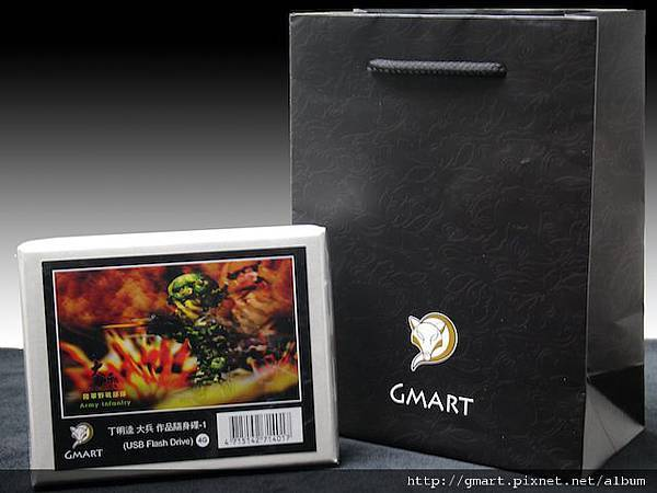 Gmart金脈- 丁明逵典藏隨身碟外盒與包裝(含黑色提袋)