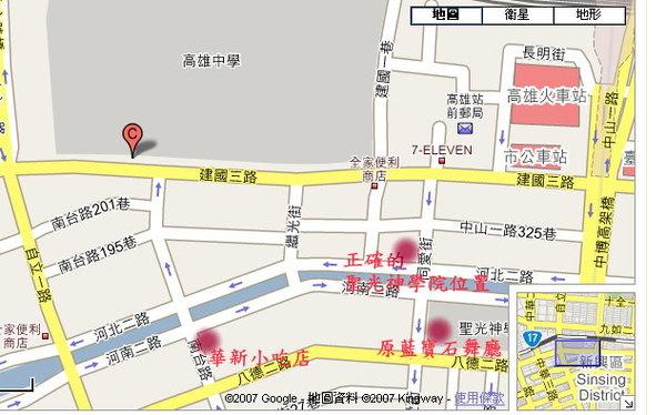 火車站附近圖.jpg