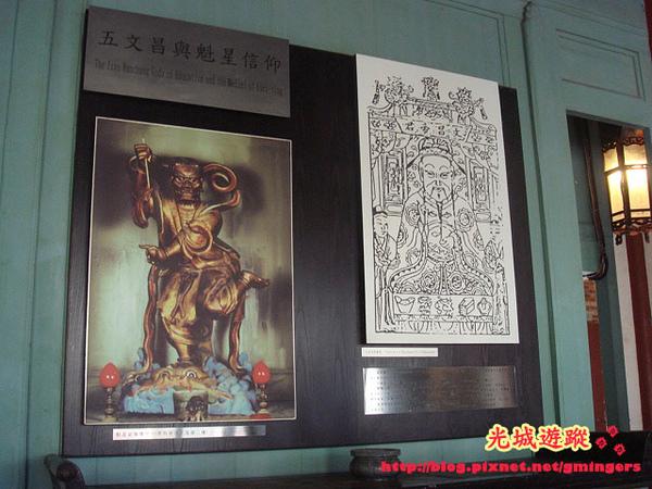 赤坎樓內神像說明圖.jpg