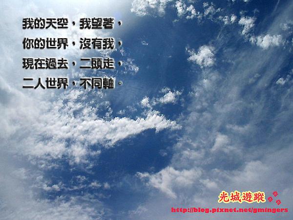 MY SKY.jpg