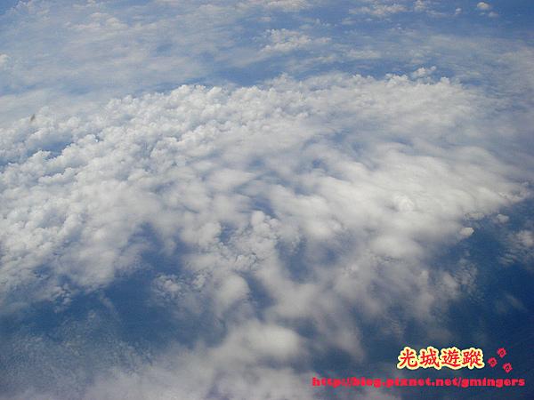 藍天-2.jpg
