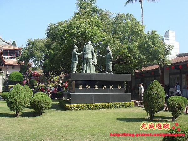 赤坎議和雕像.jpg