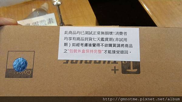 耳機2警告標語.jpg