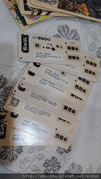 台灣妖怪鬪陣妖怪能力版.jpg