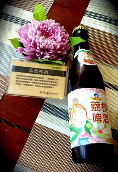 櫸木新朋友~北台灣麥酒!