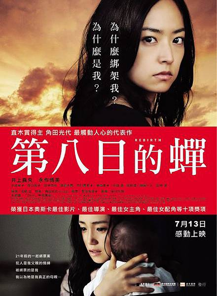 tn_Poster