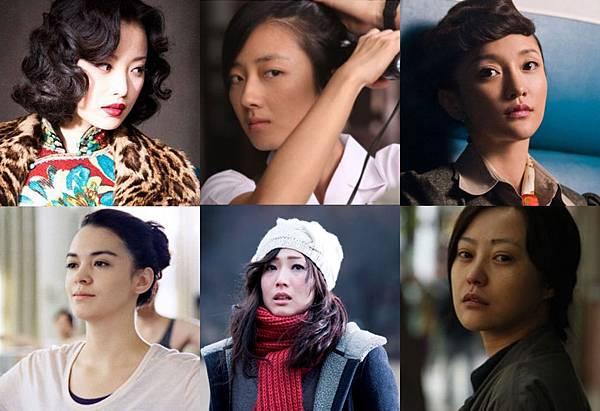 華語女主角