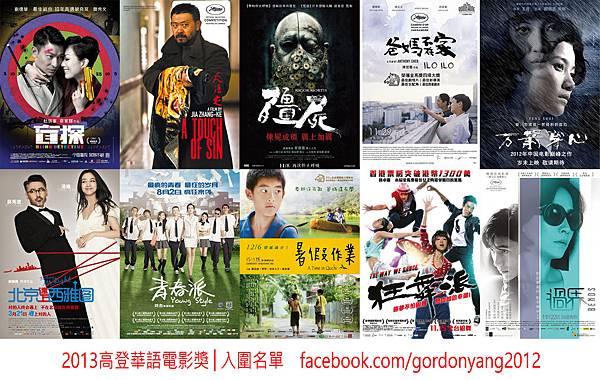 10大電影