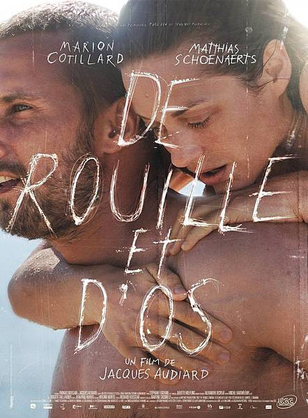 rust_and_bone_xlg
