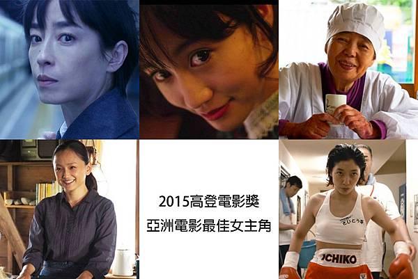 #27亞洲電影最佳女主角.jpg