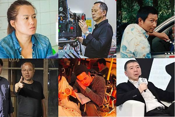 2016高登電影獎華語電影最佳導演.jpg