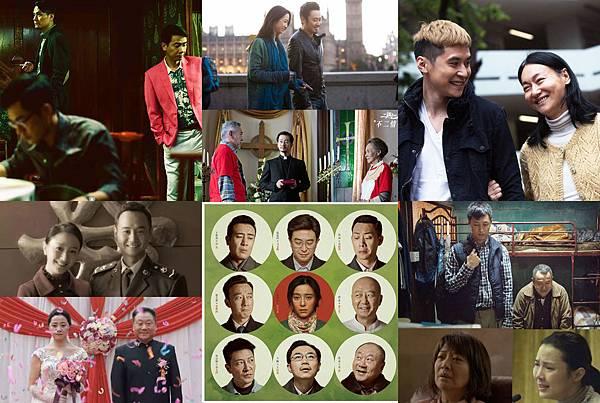2016高登電影獎華語電影最佳整體演出.jpg
