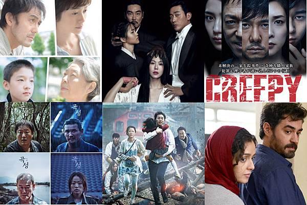 2016高登電影獎外語亞洲類最佳整體演出.jpg