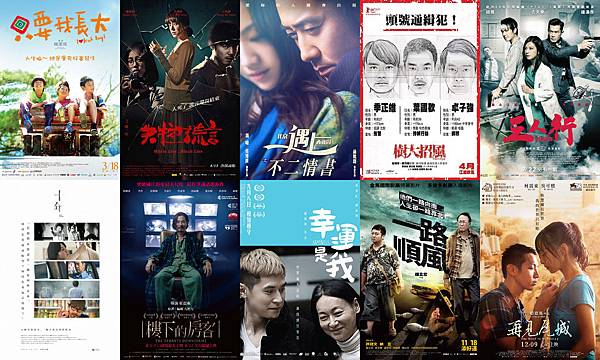 2016高登電影獎10大台灣院線華語電影.jpg