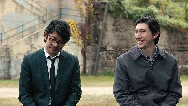 paterson-movie-2.jpg