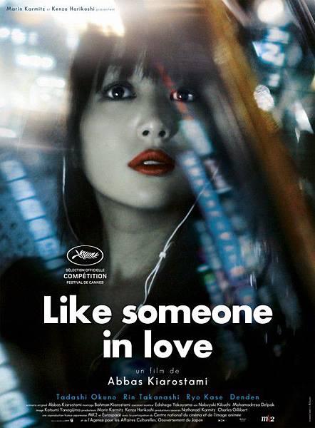 like_someone_in_love.jpg