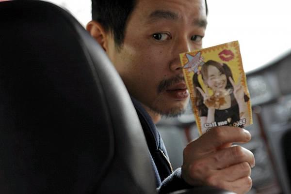 like-someone-in-love-2012-002-noriaki-with-call-box-photo.jpg
