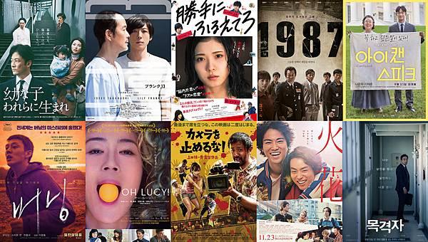 亞洲電影最佳電影10部.jpg