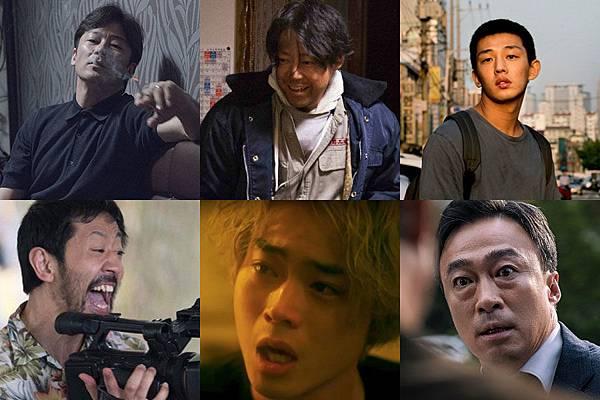 亞洲電影最佳男主角.jpg