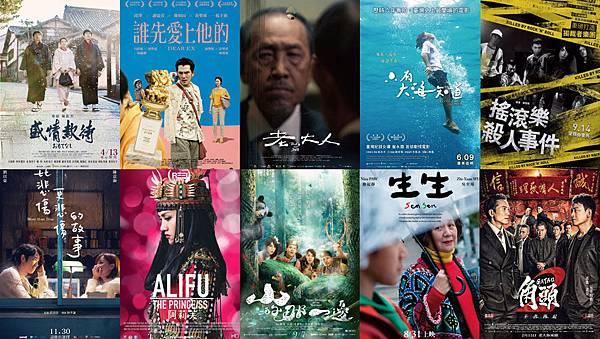(得)華語電影年度最佳台灣電影.jpg