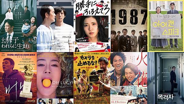 (得)亞洲電影最佳電影10部.jpg