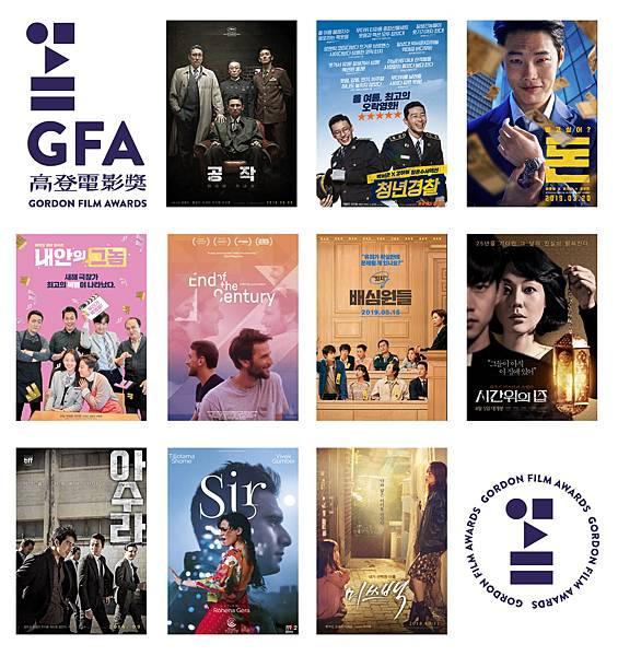 非本年度外語亞洲最佳影片1.jpg