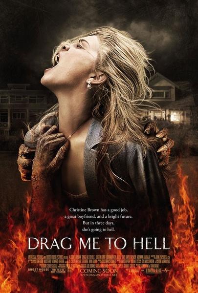 複製 -drag me to hell 3.jpg