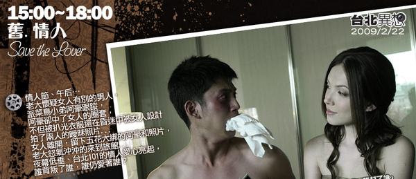 台北異想4.jpg