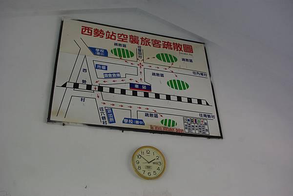 IMGP2800