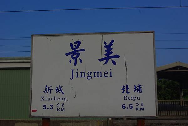 IMGP9219.JPG