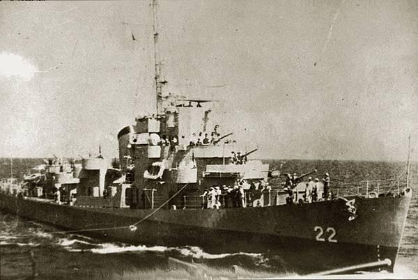 CNS 太平艦