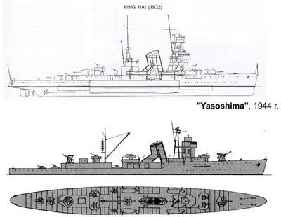 CNS 寧海號2
