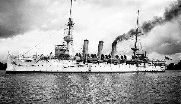 HMS Hermis