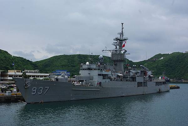 ROCS FFG-937