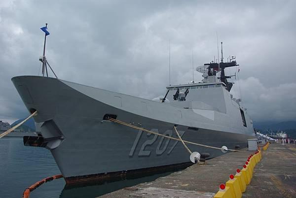 ROCS PFG-1207