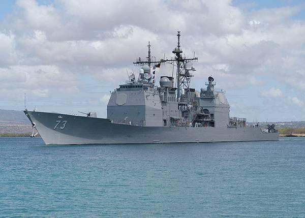 USS CG-73
