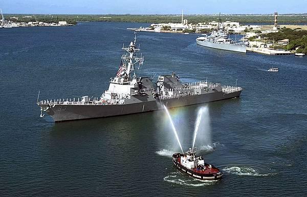 USS DDG-93