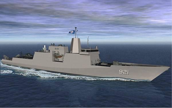 USS PF-4921