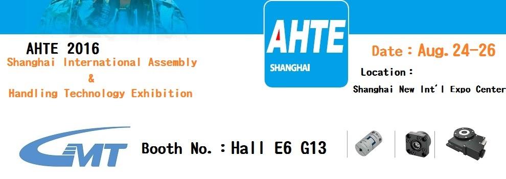 上海国际装配与传输技术展览会-EN.jpg