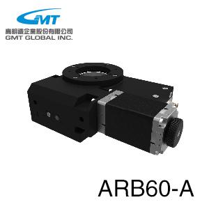 ARB60-A-300x300.jpg