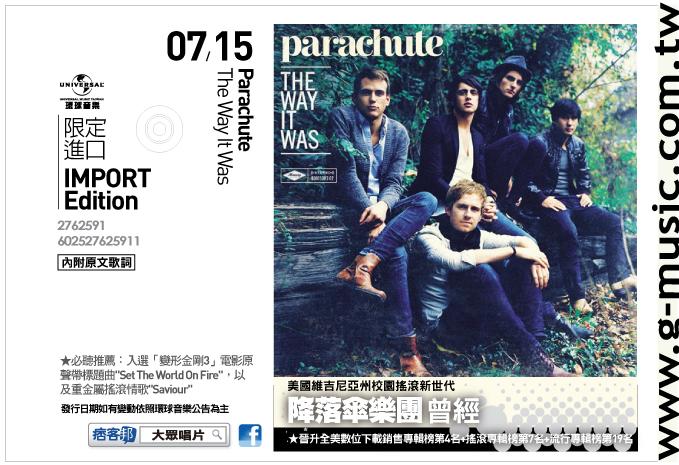 藝人/樂團: Parachute 降落傘樂團 專輯名稱:The Way It Was 曾經