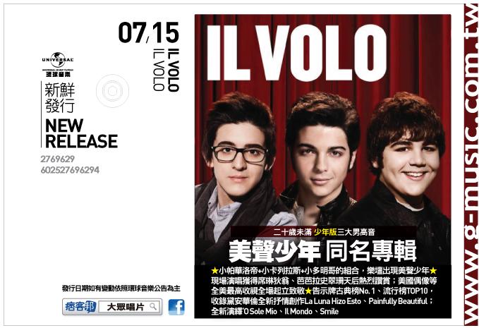 藝人/樂團: 美聲少年 專輯名稱:IL VOLO 同名專輯