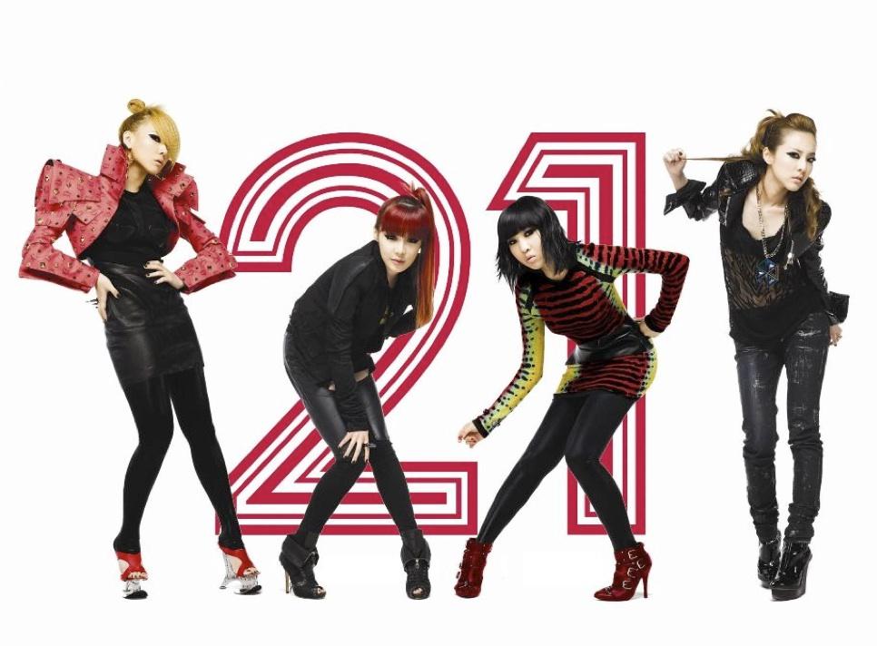 2NE1!冠軍首選 台灣獨占豪華限定CD+DVD盤
