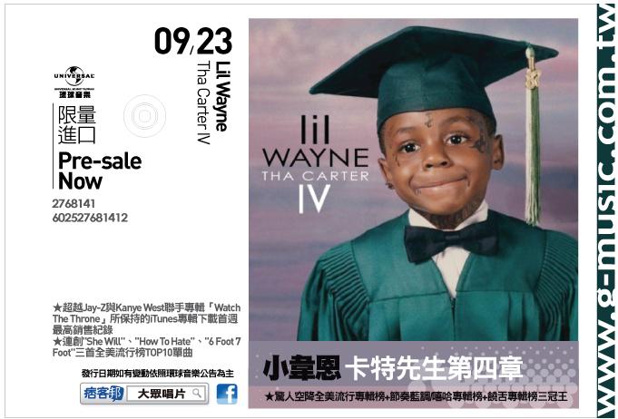 藝人/樂團: Lil Wayne 小韋恩 專輯名稱:Tha Carter IV 卡特先生第四章