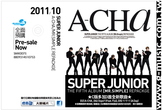 SUPER JUNIOR第五張韓文專輯 C版 A-CHA